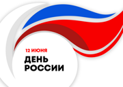 russia-day-june