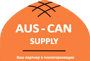 aus-can-logo-site